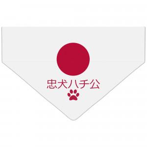 Bandanka z Flagą Japonii