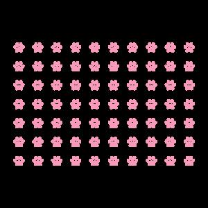 Różowa Personalizowana...